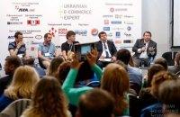 В Киеве подвели итоги первой международной выставки-конгресса E-Export 2016