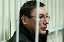 ГПУ предъявила Луценко новое обвинение