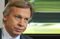 Российский депутат предостерег власти Украины от освобождения Тимошенко