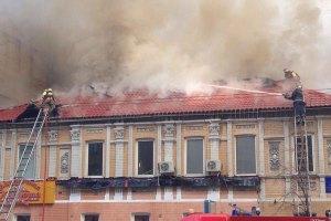 На пожаре в центре Киева погибли двое спасателей (обновлено)