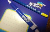 В Сумской области школьников заставляют писать сочинения о достижениях ПР (Документы)