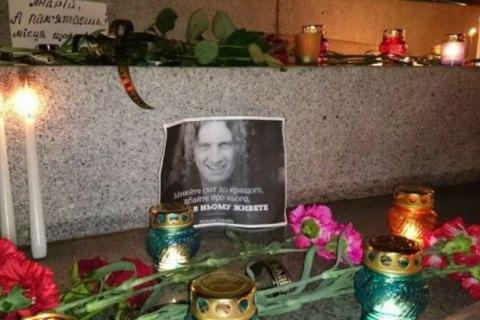"""Порошенко вручив орден сім'ї загиблого лідера гурту """"Скрябін"""""""