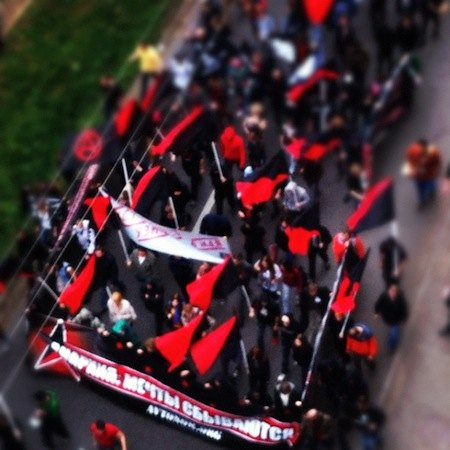 Колонна анархистов