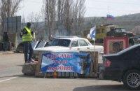 Украина обязала иностранцев получать спецразрешения для поездок в Крым