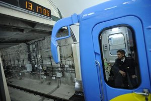 Під час Євро-2012 київське метро працюватиме довше