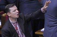 Ляшко считает, что фракцией БЮТ руководят неадекватные люди