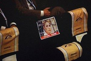 """Партия Меркель выразила поддержку Тимошенко и """"Батькивщине"""""""