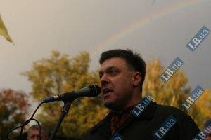 Тягнибок грозит Януковичу импичментом