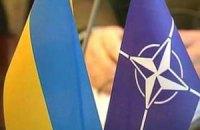 НАТО планирует предоставить Украине политическую и военную поддержку