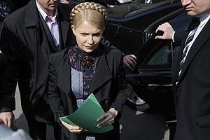 Тимошенко разрабатывает свой проект Конституции