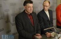 Яценюк попросил коллег по оппозиции не забывать о договоренности по единому кандидату
