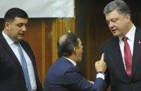 С Ляшко не ведут переговоры о коалиции