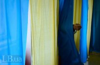 ПР предлагает назначить перевыборы в пяти округах 18 августа