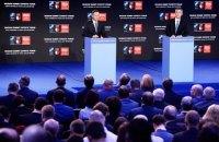 Поряд з НАТО, ЄС, Росією з'явиться новий військово-політичний союз