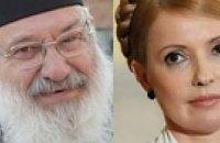 Тимошенко встретилась с Любомиром Гузаром