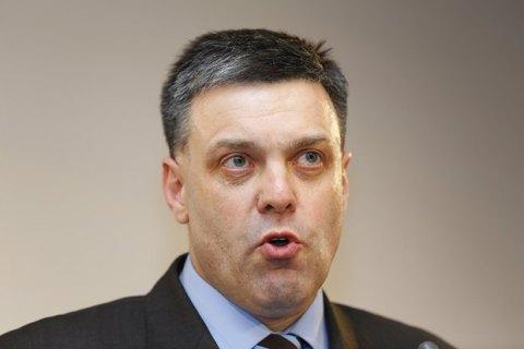 ГПУ изменила статус Тягнибока в деле о Майдане