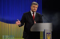 Чому Президент втрачає довіру українців?