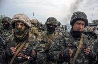 СНБО: Украина отведет войска из буферной зоны синхронно с РФ
