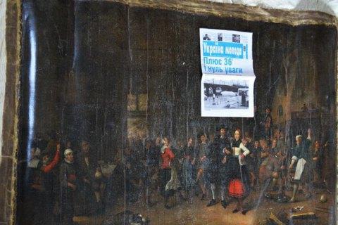Україна знайшла чотири вкрадені в Нідерландах картини