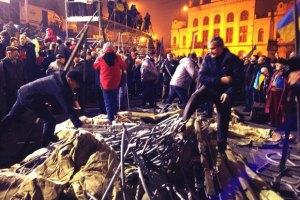 Оппозиция создала штаб Евромайдана