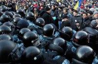 Тимошенко призвала Евромайдан брать власть в свои руки