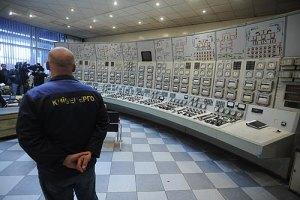 Киевским ТЭЦ ограничат поставки газа, харьковским - отключат