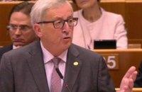 Европарламент призвал Британию выйти из ЕС