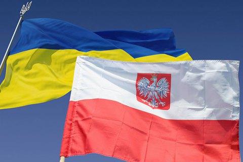 Украина и Польша договорились о создании форума по общей истории