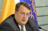 Геращенко связал столкновения под Радой с поездкой Тягнибока в зону АТО