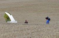 Украина получила от Нидерландов предварительные итоги следствия по МН17