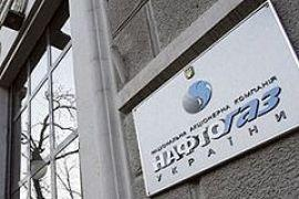 """Нафтогаз"" ограничил поставки топлива крупнейшим металлургическим предприятиям"