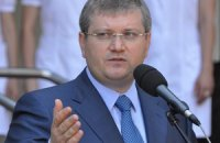 Янукович назначил Бойко и Вилкула вице-премьерами