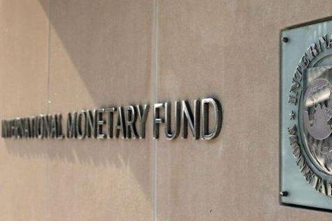 МВФ держит Украину на голодном пайке