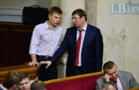 Против нардепа Гончаренко возбуждено дело по донесению Мосийчука