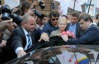Тимошенко сможет общаться со следователем по Skype