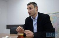 """Кличко объяснил свое отсутствие на акциях """"Вставай, Украина!"""""""