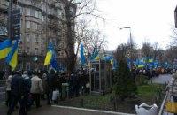 Под парламентом собрались сторонники Партии регионов