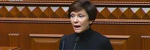 Турчинов выгнал Бондаренко с трибуны Рады