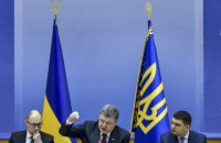 Кабмин проведет заседание с участием Порошенко и Гройсмана 8 сентября
