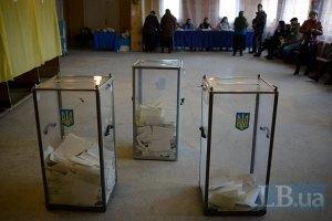 В зоне АТО в Луганской области голосовали на нескольких участках