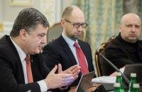 Порошенко приказал начать в 2016 году производство ракет и боеприпасов