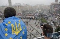 Как спасти Майдан