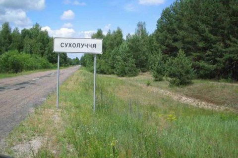 """Задержан директор """"Домика лесника"""", который помог Януковичу завладеть землей в Сухолучье"""