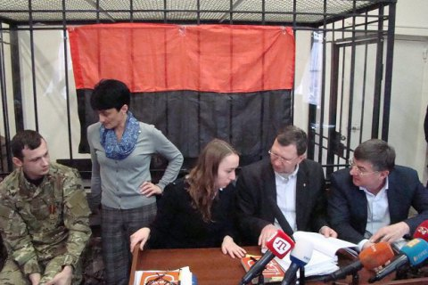 "Справа Краснова - хроніка суддівсько-есбеушного ""беспредела"""