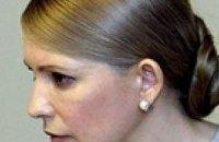 Тимошенко даст денег на позитивный имидж страны