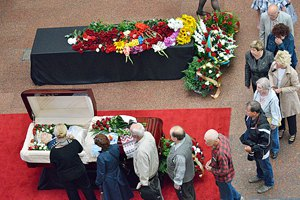 В Киеве организовали прощание с журналистом Шереметом