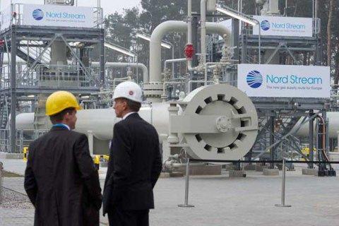 Єврокомісія отримала скаргу «Нафтогазу» по«Північному потоку-2»