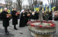 Янукович почтил память жертв голодоморов