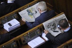 Место в Раде на следующих выборах обойдется в $1-20 млн