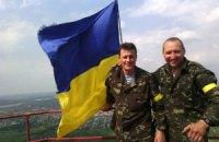 Над Славянском поднят государственный флаг Украины (добавлено видео)